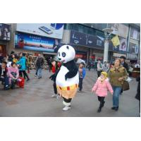 Wholesale Panda Inflatable Costumes from china suppliers