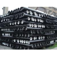 Wholesale Drainage Nodular Cast Iron Ductile Pipe Class K9 And Class C , Metallic Zinc Coating from china suppliers