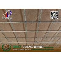 Buy cheap Military Defence Gabion Barrier from wholesalers