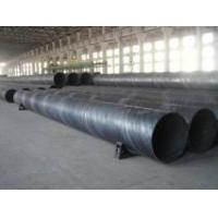 Wholesale Spiral Steel Pipe For API 5L  ASTM  ASME  AWWA from china suppliers