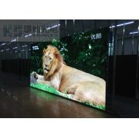 Wholesale Super Slim Commercial Indoor Led Display Screen 4k P2.5 For Live TV Show from china suppliers