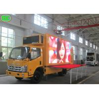Wholesale Outdoor P5 Mobile Advertising truck mounted LED screen High Brightness from china suppliers