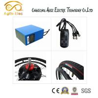 Wholesale Indoor Electric Wheelchair Motor Kit With Gearless Motor All - In - One from china suppliers