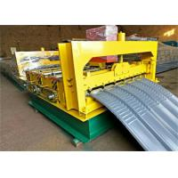 Curved Steel Hydraulic Bending Crimping Machine Fully Automatic