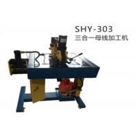 Wholesale SHY-303 Multi Function Hydraulic Bus bar Processor Machine for Cutting,Punching and Bending from china suppliers