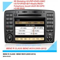 Buy cheap Mercedes Benz car dvd with 3D DVD GPS CAN-BUS for Benz R CLASS W251(2005-2012) from wholesalers
