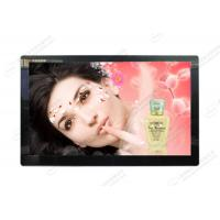 Wholesale LED Backlight 19 Inch LCD Digital Signage Display Video Advertising With Split Screen from china suppliers