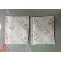 Wholesale Anti Humidity Moisture Absorbing Packets Desiccant No Leakage For Collecting Moisture from china suppliers