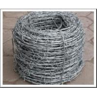 Wholesale Barbed Wire manufcature from china suppliers