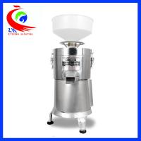 Quality Commercial stainless steel soybean grinding machine tofu making machine for sale