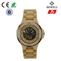 Wholesale Handmade Automatic Wooden Watch , Walnut Zebra Wood Wrist Watch from china suppliers