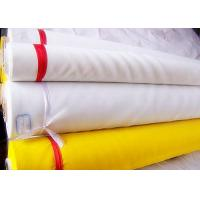 Wholesale 50 micron woven PTFE P84 PP Nylon filter mesh , water filtration cloth from china suppliers