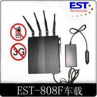 Wholesale 3G 33dBm Car Cell Phone Signal Jammer Blocker EST-808F1 With 4 Antenna from china suppliers
