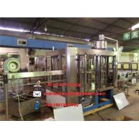 Wholesale Full-automatic bottled mineral water filling machine equipments from china suppliers