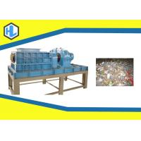 Wholesale Blue Color Electronic Industrial Sized Scrap Shredder With 30mm Blade Thickness from china suppliers