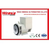 Wholesale H Class Insulation Brushless AC Alternator 50Hz 1500RPM WR274C 80KW from china suppliers