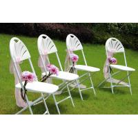 Buy cheap China High Quality Mesh Plastic Folding Chair for Wedding Metal Folding Chairs Sale from wholesalers