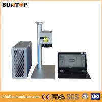 Quality Rotary rotating cnc laser marking machine flexible easy to operate for sale