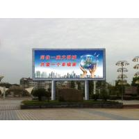 Wholesale Commercial Advertising Custom Led Display Curved P8 SMD Led Outdoor Display Panels from china suppliers