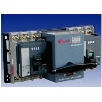 Wholesale Auto transfer switch (YXK2-20A )/ATS from china suppliers