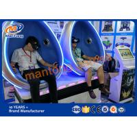 Wholesale Supermarket Electric​ Virtual Reality Games With HD 1080P Glasses from china suppliers