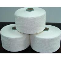 Wholesale Ne 16/1 100% Cotton Combed Yarn/100% cotton yarn for fabric/100%cotton fiber yarn from china suppliers