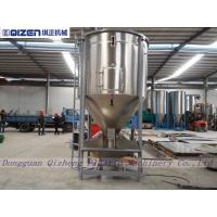 Wholesale Belt Driven Animal Feed Mixer Machine , Electric Motor Conical Screw Mixer from china suppliers