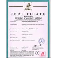 Anhui Hongsen Intelligent Equipment Co., Ltd Certifications