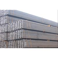 Wholesale Customized Steel U Channel With JIS G3101 SS400, ASTM A36, EN 10025 S275JR from china suppliers