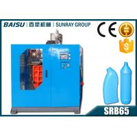 Wholesale Laundry Detergent Bottle Blow Moulding Machine , Small Plastic Bottle Production Machine SRB65-2 from china suppliers