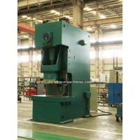 Wholesale Single Column C Frame Power Press Equipment With High Precision from china suppliers