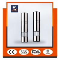 Wholesale HIGH QUALITY Electrionic salt and pepper GK-00Z mill/electronic pepper mill/grinder from china suppliers
