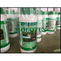Wholesale Eco Friendly Bio Agro Chemicals CAS 51218-45-2 Metolachlor Herbicide 720 G/L 900G/L from china suppliers