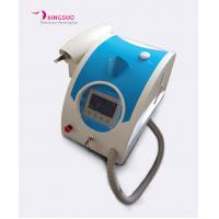 Wholesale Portable Q switch Nd yag laser tattoo removal machine for beauty clinic from china suppliers