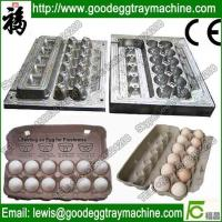 Wholesale Hot selling egg tray mould of long last life from china suppliers