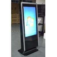 Wholesale Digital Electronic Touch Screen Kiosk Interactive For Mcdonalds from china suppliers