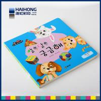 Wholesale UV varnishing , hot stamping Cute comic book printing 210 X 285MM from china suppliers