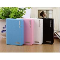 Wholesale 2014 most creative design purse shape power bank 12000mah with LED torch at lowest price from china suppliers