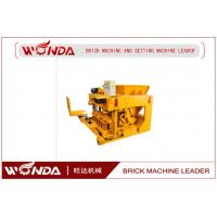 China Brick Molding AAC Block Machine , Cement Concrete Block Making Machine QMY6-30 on sale