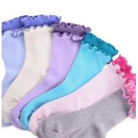 Wholesale Girls Cotton Double Ruffle Crew Socks 6 Pairs Pack from china suppliers