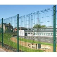 Wholesale Welded mesh panel fencing / wire mesh fence panel , BWG22 , Low - Carbon Iron from china suppliers