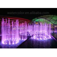 Wholesale Waterproof Light Floating Water Fountains With Flowers 220v / 380v Control Cabinet from china suppliers