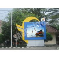 Wholesale Big Led Screen For Advertising Outdoor , Wall Led Display P5 Mm Fixed Installation from china suppliers