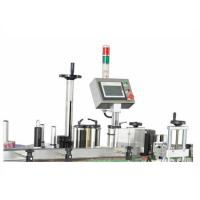 Wholesale Round Bottles Single Face Automatic Labelling Machine , Automated Labeling Machines from china suppliers