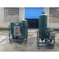 Wholesale Power saving steam turbine oil regeneration machine by physical method from china suppliers