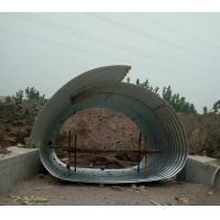 Wholesale 200*55mm corrugation (MP-200) Road Culvert Pipe from china suppliers