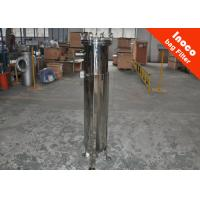 Buy cheap Carbon Steel Single Bag Strainer Filter For Petrochemical Filtration from wholesalers