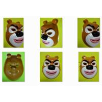 Wholesale From The Chinese Animated Film Boonie Bear's Children's Party Costume Masks from china suppliers