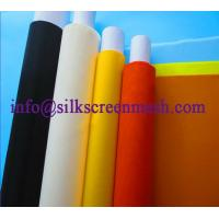 Wholesale printing mesh bolting cloth 77T/368-55W from china suppliers