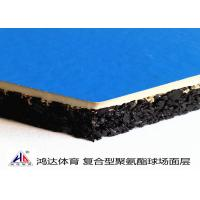 Wholesale 10mm Blue EPDM Rubber Granules , PU Synthetic Plastic Outdoor Sports Flooring from china suppliers